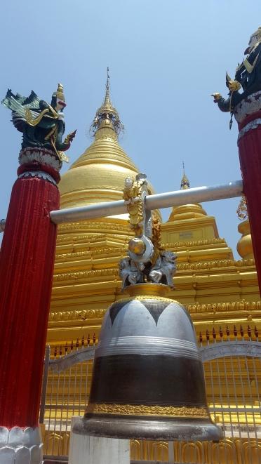 Khutodaw Pagoda